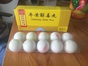 Niu Huang
